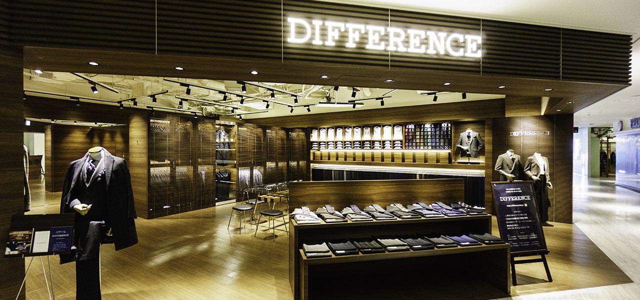 グランフロント大阪店 | オーダースーツブランドDIFFERENCE(ディファレンス)