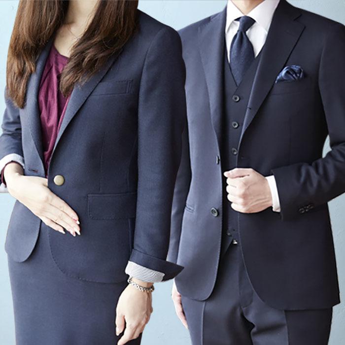 スーツ difference